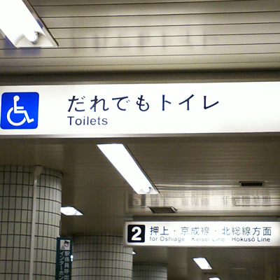 20170708_2